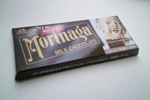 森永ミルクチョコレート 食べきりサイズ外装