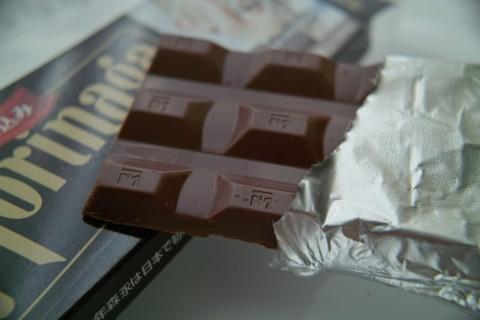 森永ミルクチョコレート 食べきりサイズ