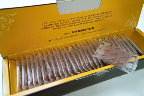 有楽製菓 ハイミルクデラックスチョコレート 薄板内装