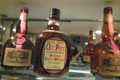 グランマルニエとオールドパーの古瓶