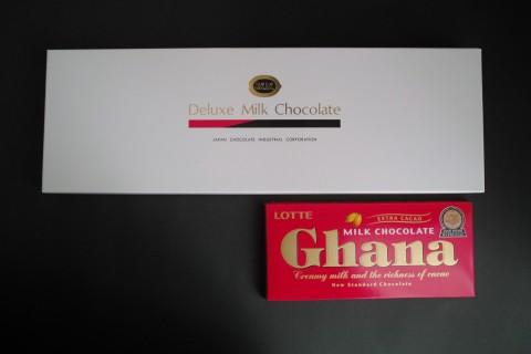 日本チョコレート工業協同組合 デラックスミルクチョコレート外装