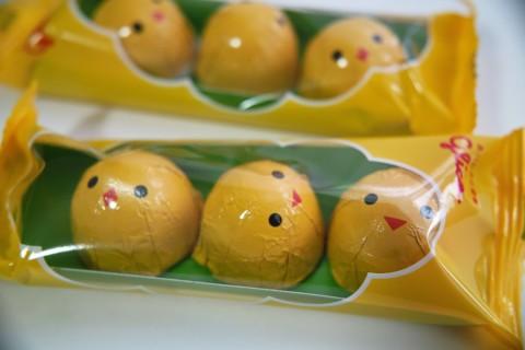 銘菓ひよ子マカダミアチョコレート内装