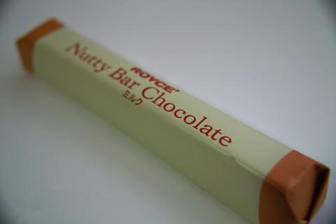 ロイズのナッティーバーチョコレート外装