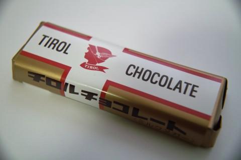 チロルチョコレート ミルクヌガー外装