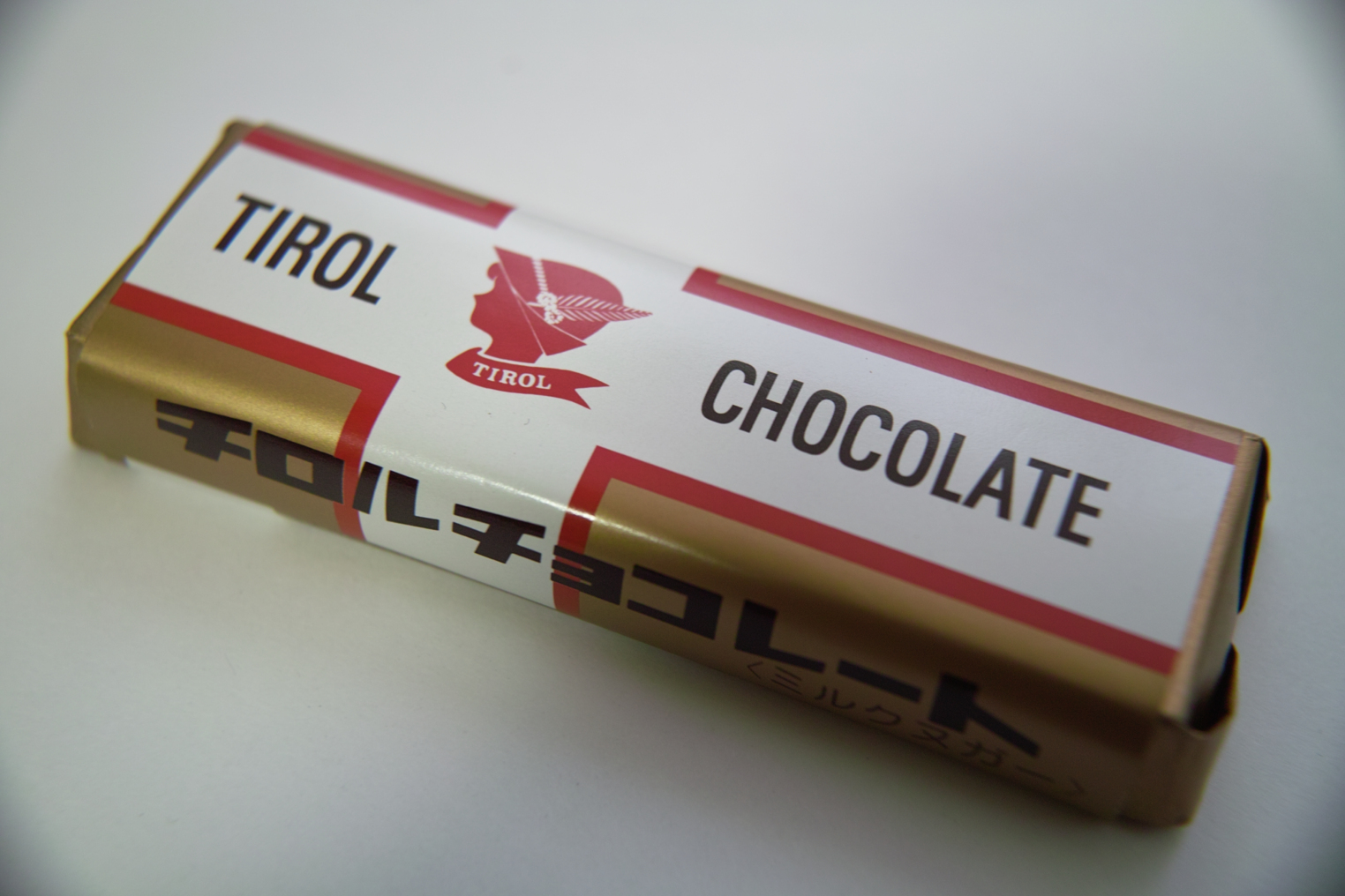 チロルチョコ;チロルチョコレー...