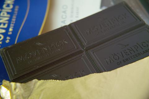 モーベンピック 72%カカオチョコレート