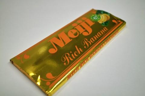 明治リッチバナナチョコレート外装