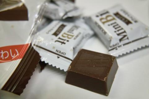 ブルボン ミニビット くちどけ ホワイトミルクチョコレート