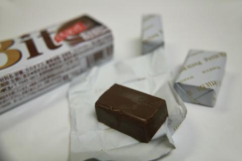 ブルボンのプチビットくちどけ<チョコレート菓子>