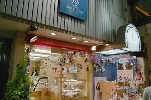 パティスリー グレゴリー・コレ(Pâtisserie GRÉGORY COLLET)北新地店