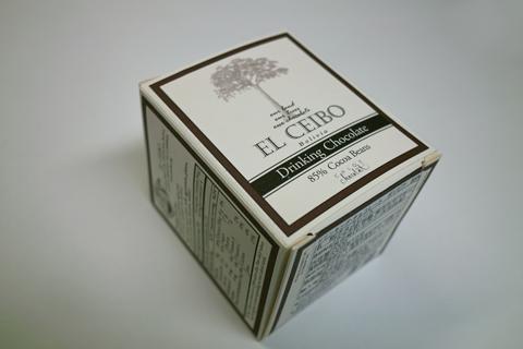 エルセイボ:ドリンキング・チョコレートボリビア85%