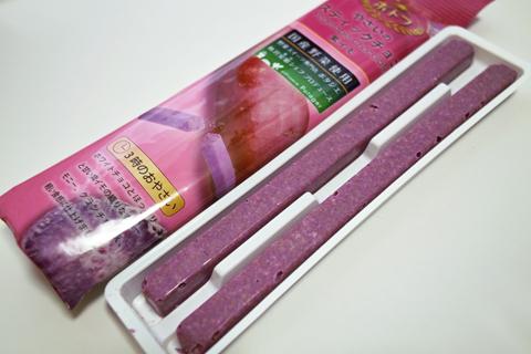 ポトフ やさいのスティックチョコ 紫イモ