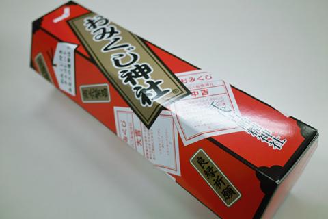 芥川製菓 おみくじ神社