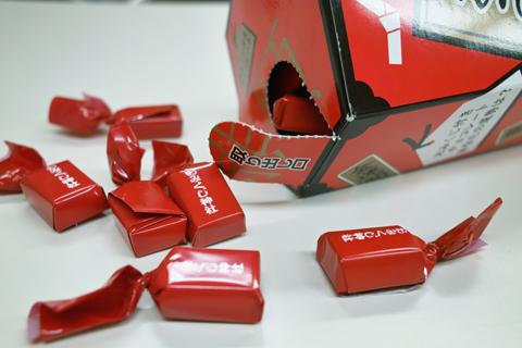芥川製菓;おみくじ神社 | Love Choco
