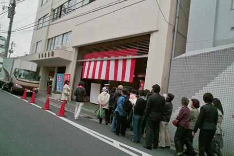 芥川製菓本社