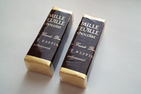サンジェルマンのミルフィーユチョコ